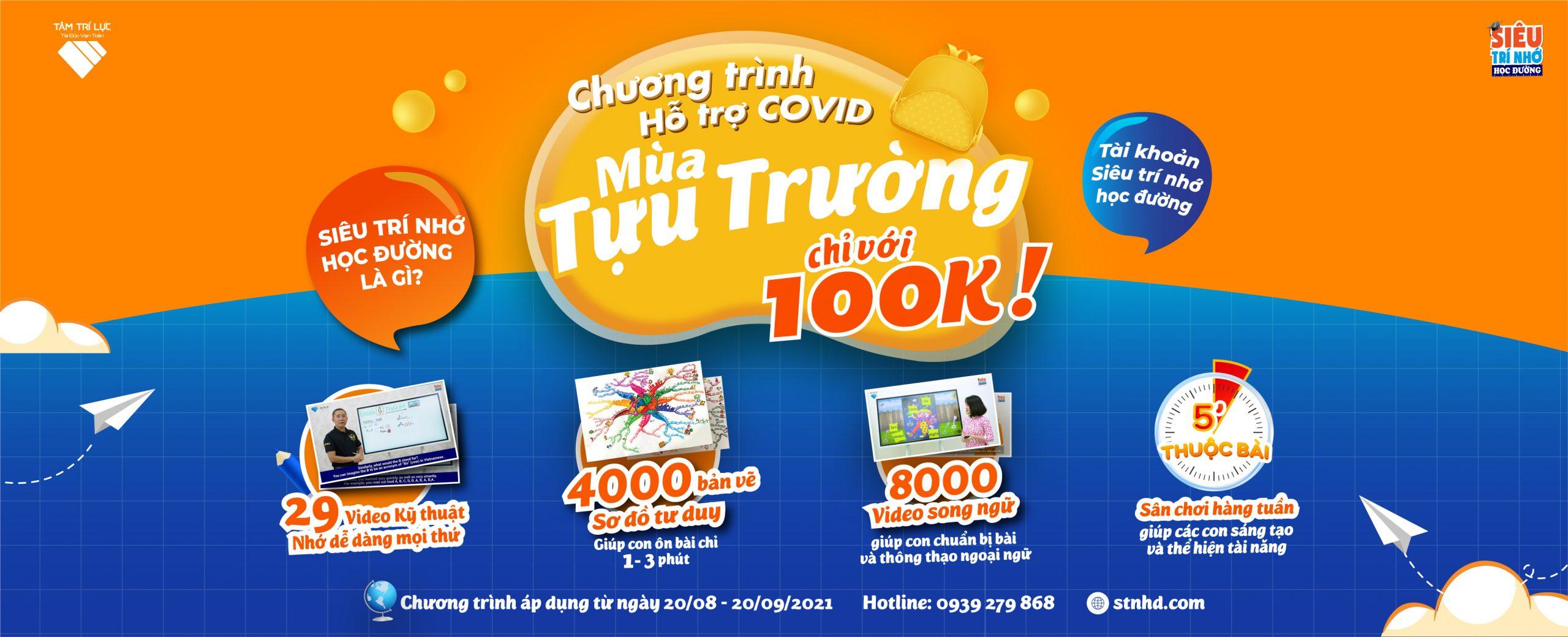100k tai khoan Sieu Tri Nho Hoc Duong